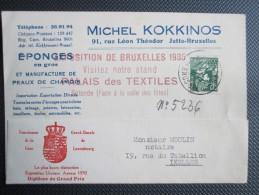 """Nr 340 - Ceres & Mercurius -  Op Privé Kaart """"Eponges - Fournisseur De La Cour De Luxembourg) Expo De Bru. 1935 - 1932 Ceres And Mercurius"""