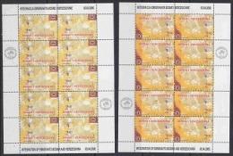 Europa Cept 2006 Bosnia/Herzegovina Sarajevo 2v  2 Sheetlets ** Mnh (27203) Promotion - 2006