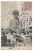 Carte Postale Envoyée De KOBE En 1909 Avec Cachet Spécial - Storia Postale