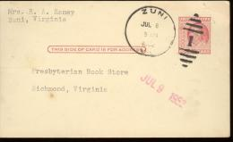 POST CARD  Scott UX 38 -  ZUNI  1952  -   SEE CANCELLATION STAMP - 1941-60