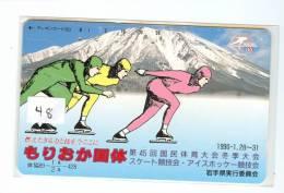 Telecarte PATINAGE Schaatsen Japan (48) EISLAUF SPEEDSKATING SKATING Phonecard Japon - Sport