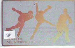 Telecarte PATINAGE Schaatsen Japan (80) ICE HOCKEY * EISLAUF SPEEDSKATING SKATING Phonecard Japon - Sport