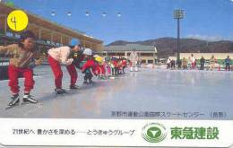 TELEFOONKAART Japan SCHAATSEN * PATINAGE (4)  EISLAUF * SPEEDSKATING *  SKATING  Phonecard Japan - Sport