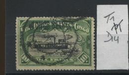 49  10F Bateau Surchargé - Congo Belge