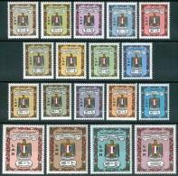 1972 Libia Libya Ordinaria Ordinary Ordinaire  Set MNH** B637 - Libye