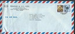 Japan Nippon Airmail 1980-82 Writing Box Dear, 1980 100yen Bird Crane Cover Postal History Cover - Grues Et Gruiformes
