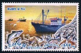 2015 Korea Gimhae Fisheries Resources 1 New 0825 - Corea Del Nord