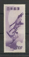 JAPAN - 1949 - YVERT N°437 ** MNH - COTE = 175 EUR. - OIES SAUVAGES - 1926-89 Empereur Hirohito (Ere Showa)