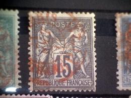 Sage N°77, Oblitération/Cachet Des Imprimés Rouge - 1876-1898 Sage (Type II)