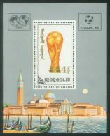 Bloc Sheet  Football  Soccer -  Coupe Du Monde -  World Championship   Neuf ** MNH - Mongolie Mongolia1990 - 1990 – Italien