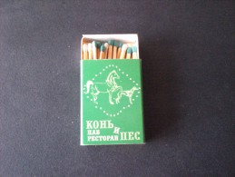 FIAMMIFERI BOX N. 1  RUSSIA - Matchboxes
