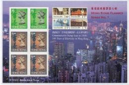 Bloc De China Chine : (36) 1997 Hong Kong - Série Classique No.7 ** - 1997-... Sonderverwaltungszone Der China