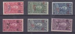 Belgisch Congo 1931 Stanley 6w Opdruk ** Mnh (27208) - Belgisch-Kongo