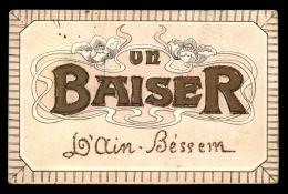 ALGERIE - AIN-BESSEM - UN BAISER - CARTE GAUFREE PAILLETTES - Algerije