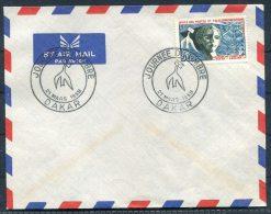 1959 Senegal Dakar Cover - Senegal (1960-...)