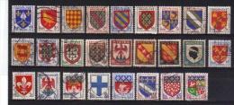 FRANCE - ARMOIRIES De VILLES & PROVINCES - Briefmarken