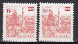 YUGOSLAVIA 1984. Definitive, MNH (**), Mi 2088 A, C - 1945-1992 Sozialistische Föderative Republik Jugoslawien