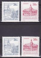 YUGOSLAVIA 1984. Definitive, MNH (**), Mi 2059/60 A, C - 1945-1992 Sozialistische Föderative Republik Jugoslawien