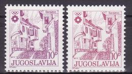 YUGOSLAVIA 1983. Definitive, MNH (**), Mi 1999 A, C - 1945-1992 Sozialistische Föderative Republik Jugoslawien