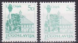YUGOSLAVIA 1983. Definitive, MNH (**), Mi 1998 A, C - 1945-1992 Sozialistische Föderative Republik Jugoslawien
