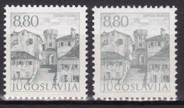 YUGOSLAVIA 1982. Definitive, MNH (**), Mi 1947 A, C - 1945-1992 Sozialistische Föderative Republik Jugoslawien