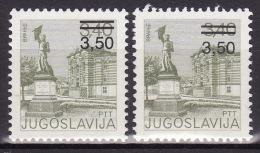 YUGOSLAVIA 1981. Definitive, MNH (**), Mi 1905 A, C - 1945-1992 Sozialistische Föderative Republik Jugoslawien