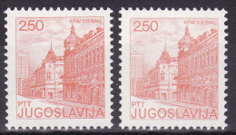 YUGOSLAVIA 1980. Definitive, MNH (**), Mi 1843 A, C - 1945-1992 Sozialistische Föderative Republik Jugoslawien