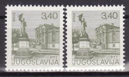 YUGOSLAVIA 1977. Definitive, MNH (**), Mi 1694 A, C - Ungebraucht