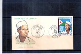 FDC Djibouti - Président De La République  (à Voir) - Djibouti (1977-...)