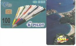 Montenegro-PILOT, DUMMY CARD(no Code) And Error Chip - Montenegro