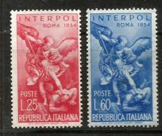 1954 INTERPOL  Nuovo Serie Completa  ** MNH - 6. 1946-.. Repubblica
