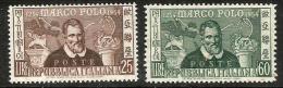1954 MARCO POLO  Nuovo Serie Completa  ** MNH - 6. 1946-.. Repubblica