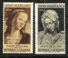 1954 ANNO MARIANO  Nuovo Serie Completa  ** MNH - 6. 1946-.. Repubblica