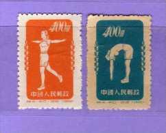 Chine** 1952. .   Yvert. . 939A - 934A .   Sans Gomme.  Vedi Descrizione - 1949 - ... République Populaire