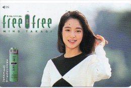 Cosmétique Cosmetics Femme Girl  Télécarte Telefonkarten Phonecard B 315 - Parfum