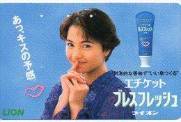 Cosmétique Cosmetics Femme Girl  Télécarte Telefonkarten Phonecard B 316 - Parfum