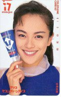 Cosmétique Cosmetics Femme Girl  Télécarte Telefonkarten Phonecard B 317 - Perfume