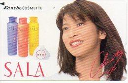 Cosmétique Cosmetics Femme Girl  Télécarte Telefonkarten Phonecard B 319 - Perfume