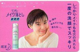 Cosmétique Cosmetics Femme Girl  Télécarte Telefonkarten Phonecard B 320 - Parfum