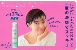 Cosmétique Cosmetics Femme Girl  Télécarte Telefonkarten Phonecard B 320 - Perfume
