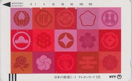 Télécarte Ancienne Japon / NTT 230-033 - Motif Décoratif Rouge - Japan Front Bar Phonecard - Balken Telefonkarte - Japan