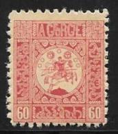 Georgia, Scott # 4 Mint Hinged St. George, 1919 - Georgia