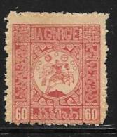 Georgia, Scott # 4 Unused No Gum St. George, 1919 - Georgia