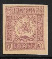 Georgia, Scott # 11 Mint Hinged St. George,  Imperf., 1919 - Georgia