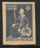 Georgia, Scott # 17 Mint Hinged Queen Thamar, Imperf., 1920 - Georgia