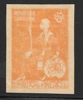 Georgia, Scott # 18 Mint Hinged Queen Thamar, Imperf., 1920 - Georgia