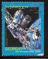 Georgia, Scott # 248 Used Astronauts At Work, 2000, Corner Damage - Georgia