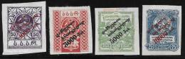 Georgia, Scott # B1-4 Imperf Mint Hinged Set Surcharged, 1922, No Gum - Georgia