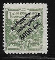 Georgia, Scott # B3 Mint Hinged Surcharged, 1922 - Georgia