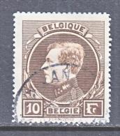 BELGIUM  212   (o) - 1929-1941 Big Montenez